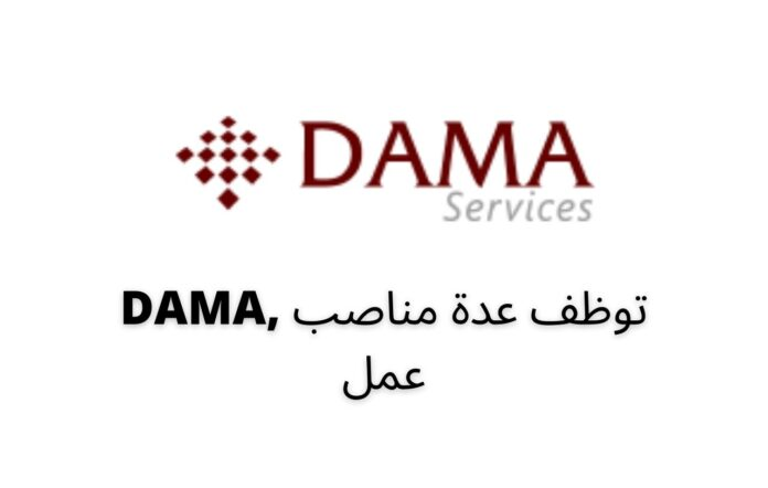 DAMA Services is recruiting several profiles