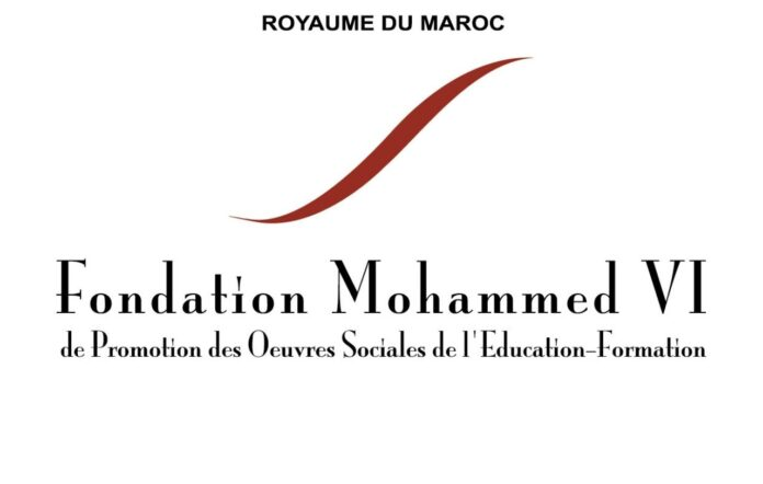 Concours Fondation Mohammed VI