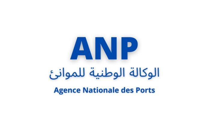 National Ports Agency Competition